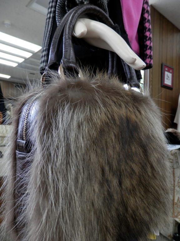 Belle Fare Raccoon purse1